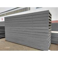 钢骨架轻型板 墙板 楼层板 大跨度轻型屋面板