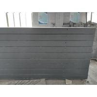 钢骨架轻型板  09CJ20/09CG12国家标准建筑