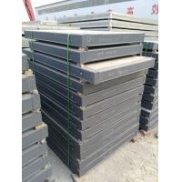 山东保源隆新型建材 钢骨架轻型板