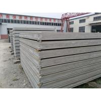 河北钢桁架轻型板 新兴环保建材 楼板 屋面板