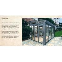 翔派3.0铝合金阳光房  玻璃房楼顶铝合金玻璃阳光房