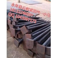 永年焊接地脚螺栓,焊接预埋地脚