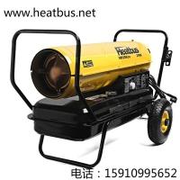 供应Heatbus燃油热风机/燃油暖风机SW125KBTU