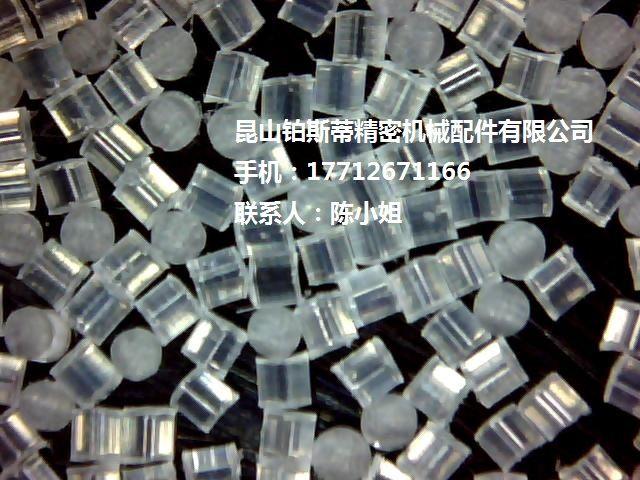 供应铂斯蒂尼龙砂塑料砂PA尼龙砂