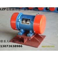 ZF-5系列仓壁振动器