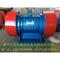 YZD-30-6三相2.2KW振动电机 新乡宏达振动