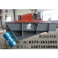 购买ZGM振动给煤机 GZG80-120F振动给料机