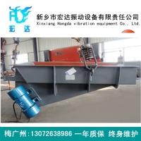 自同步惯性振动给料机 北京GZG903震动给料机