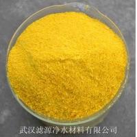 大量供应聚合氯化铝 絮凝剂 武汉滤源供应 27%含量聚合氯化