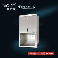 四川成都重庆卫生间嵌入式304不锈钢手纸架