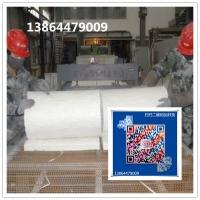 1260标准型陶瓷纤维甩丝毯 保温棉毡