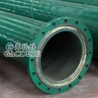 钢衬聚氨酯耐磨管(尾矿输送)