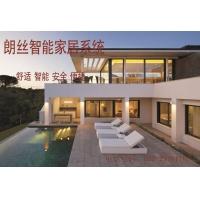 供应朗丝智能家居系统,家居智能,高效便捷,舒适安全