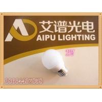 led球泡灯2W塑料球泡灯led灯泡