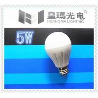 皇玛大量供应led球泡光源 led贴片 led吸顶灯