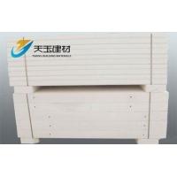 天玉alc板-alc轻质隔墙板-墙体材料-自保温砌块