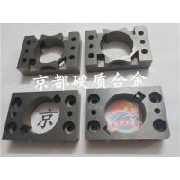 耐腐蚀超微粒合金RSF20钨钢板 超耐腐蚀合金10年