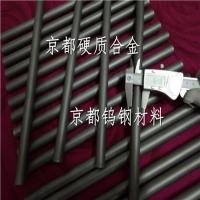 非磁性、耐蚀性合金QS15无磁钨钢板棒广东热销