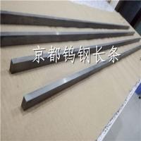 耐磨耗耐蚀性钨钢WS20钨钢硬度91.0抗折力3450