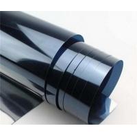 建筑玻璃贴膜,隔热膜,装饰膜,磨砂膜,安全防爆膜
