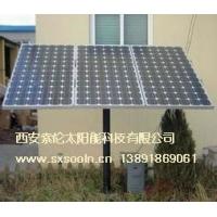 太阳能发电系统案例