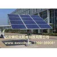 太阳能发电案例
