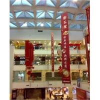 商场专用电动升降条幅广告厂家批发