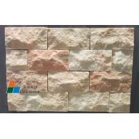 天然板岩,天然文化石,别墅内外墙石材砖