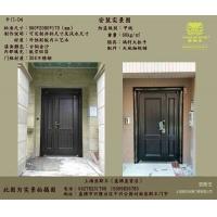 亚斯王艺术安全门 防盗门 铸铝门 防爆装甲门