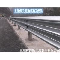 护栏板,交通护栏,防撞护栏镀锌护栏板