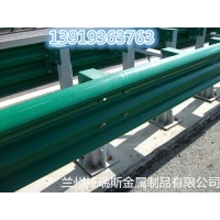 护栏板,高速护栏,交通护栏道路护栏板