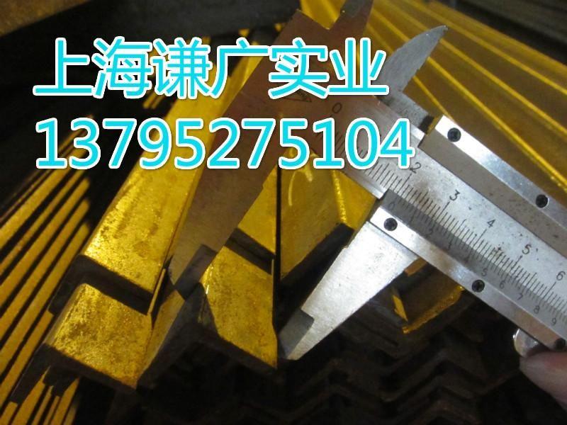 设备专用材料20*20*3角钢