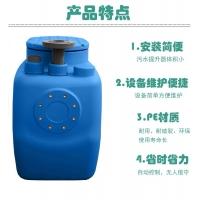 SNY箱式塑壳内置式污水提升设备