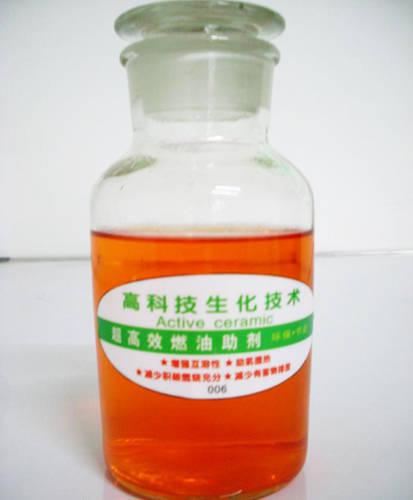 西安生物醇油