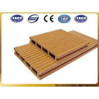 木塑地板户内户外专用直销13581728616