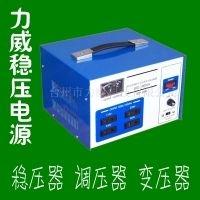 节能稳压器 超低压稳压器
