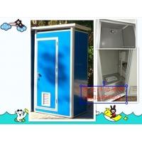 可移动厕所,工地简易厕所,临时洗手间