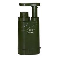 泉基QJ-A8探险者多功能便携式净水器 户外应急救援过滤器