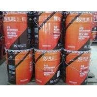 薄型钢结构防火涂料生产厂家