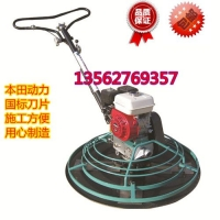 独家高品质混泥土电动抹平机 电抹子 汽油磨光机