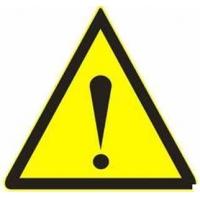 供甘肃安全标志销售|兰州警示牌