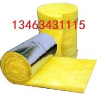 供应玻璃棉|供应隔音棉价格|供应保温棉