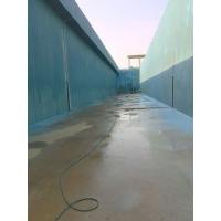 LM高聚物改性沥青防水涂料