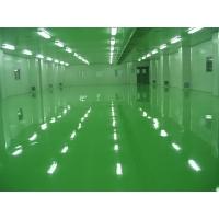 供应环氧树脂砂浆耐磨地坪、混凝土密封固化剂