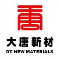 深圳市大唐新材料有限公司