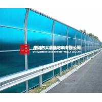 横岗龙岗新型建材pc板-pc阳光板防雨遮阳等板材