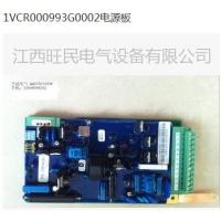 ABBVSC电源模块 海量优质选择
