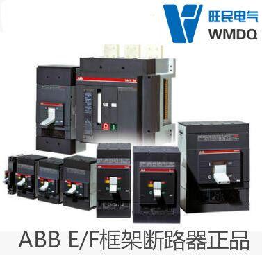 ABB真空断路器VD4 P 12.12.25品质信赖
