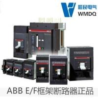 ABB真空断路器VD4/P 12.12.25质量保证