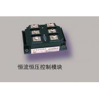恒流恒压充电控制模块